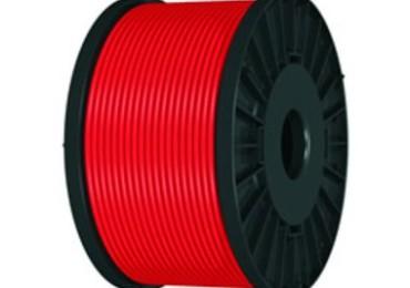 Для чего нужен огнестойкий кабель FRLS?