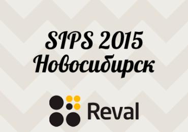 REVAL CABLE примет участие в выставке SIPS 2015 в Новосибирске